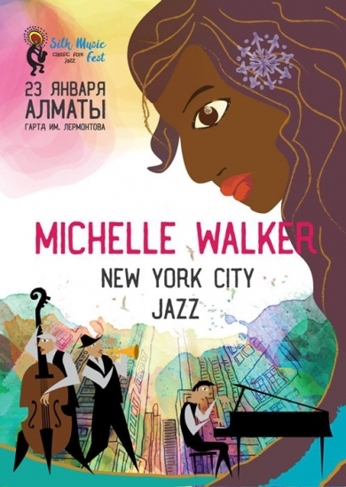 Michelle Walker. New York City Jazz